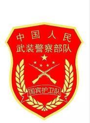 國賓護衛隊