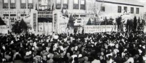 中國科學院革命造反派聯合奪權大會現場