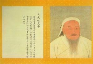 藏于台北故宫的成吉思汗画像